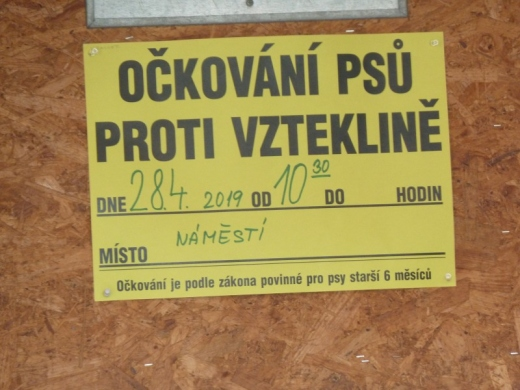 P1130526